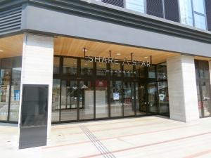【さらばじゃ】20/9/30→本町・シエスタキッチン最終営業日