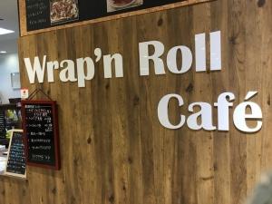 函館飲食「迷走」日記(第一回)駅前カフェで定食とラーメン