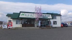 【乗り鉄・JR終着駅めぐりの旅】プロローグ・そもそもの北海道編