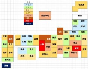 【新型コロナ最新感染マップ】それでもGoToに東京追加だわ
