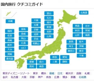 【函館観光】市民なら当然知ってる、ベタな名所はどこまでか?(1)