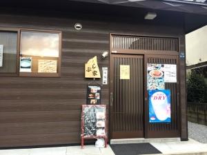 【2020第11弾!】閉店ハッケン録@函館(令和2年8月版)#135~#146