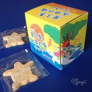 屋久島のお土産 永田の塩クッキーをお取り寄せ
