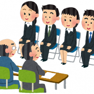 小中高大→就職