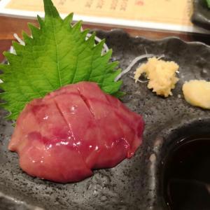 バケツいっぱいの生肉を食べてみたい