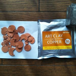 アートクレイカッパー(銅粘土)で試作品