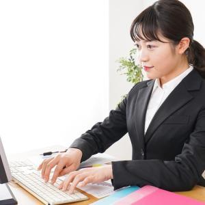 【月15万プラス!】群馬県在住の事務職女性に企画参加のインタビュー