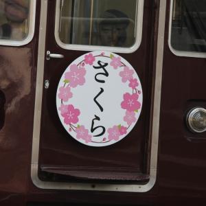なんとなく2年前の阪急電鉄より