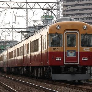 10年前のお京阪