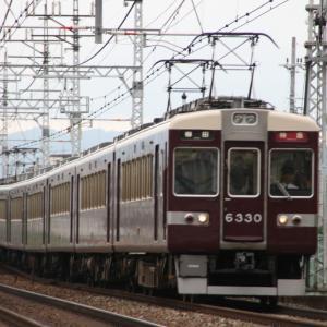 2008年6月 阪急6300系 3枚