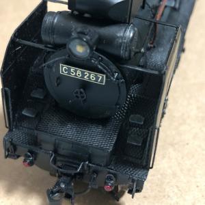 【16番】天賞堂 C58蒸気機関車
