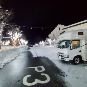 ジル520。初の雪道テスト♪