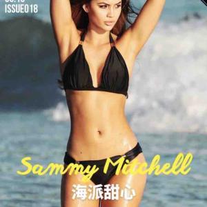 (バックナンバー)辣图・HOT男人 「SAMMY MITCHELL・海派甜心」 ( 2017年 NO.18)