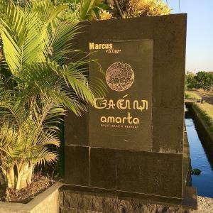世界の安宿で @ インドネシア・バリ島・ティブビユ 「AMRTA PASUT BEACH RETREAT」(OCT., 2018)