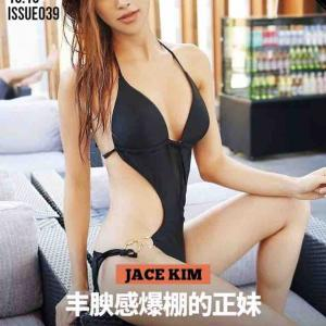 (バックナンバー)辣图・HOT男人 「JACE KIM・豊腴感爆棚的正妹」 (2017年 NO.39)