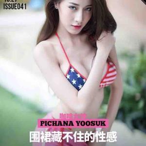 (バックナンバー)辣图・HOT男人 「PICHANA YOOSUK・圕裙藏不住的性感」 (2017年 NO.41)