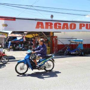 シリーズ・世界の市場(マーケット)から @ フィリピン・セブ島・アルガオ 「アルガオ公共市場で」