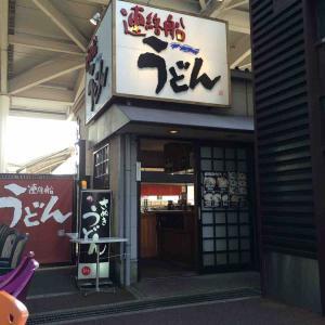 シリーズ・旅の空 @ 香川・高松・女木島(鬼ヶ島) 「鬼ヶ島の空と壁と崖」