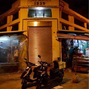シリーズ・リアル世界の路地裏で @ 澳門(マカオ)雀仔園 「夜の雀仔園街市(市場)周辺で(僕のマカオのメインダイニング)」