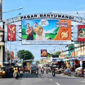 シリーズ・旅の空 @ インドネシア・ジャワ島・バニュワンギ 「ギリマヌクからフェリーでクタパンを経てバニュワンギへ」