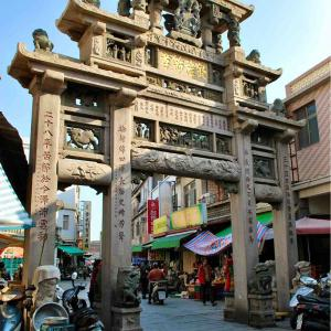 世界の市場(マーケット)から @ 台湾(中華民国)金門島・金城鎮 「金門島一繁華な市場とその周辺の昼夜」