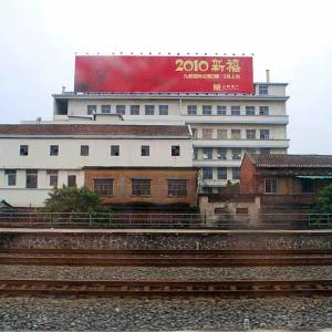旅の空 @ 中国(中華人民共和国) 「流浪中の中国各所の空」(FEB.,2010)