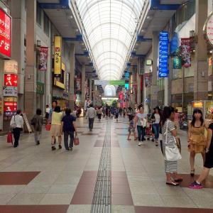 世界の市場(マーケット)から @ 宮城県仙台市 「仙台中心部の商店街で」