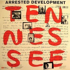 今僕はこんな音楽を聴いている (自称「音楽鑑賞家」)・ ALTERNATIVE LOVERS OF THE WORLD UNITE(コイワカメラの『これを聴け』) ARRESTED DEVELOPMENT - TENNESSEE (リプライズ)