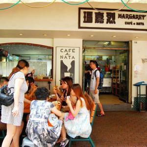 Column・Essay・Diary・Statement 「Margaret's Cafe e Nata」
