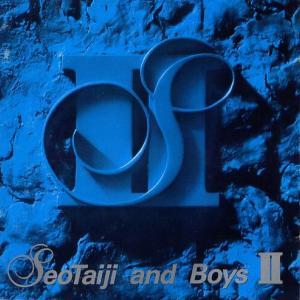 今僕はこんな音楽を聴いている (自称「音楽鑑賞家」)・ ALTERNATIVE LOVERS OF THE WORLD UNITE(コイワカメラの『これを聴け』) SEO TAI JI & BOYS - Hayeoga (リプライズ)