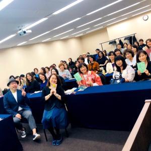 大阪 特別講演ご来場ありがとうございました!