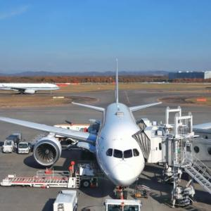 【サイトPR】国際空港一覧サイト