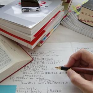 【電子書籍PR】私立校・中高一貫校生 勉強する環境の整え方