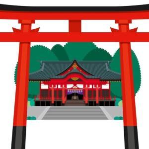【サイトPR】日本の市区町村観光情報一覧サイト