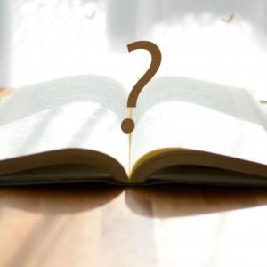 【電子書籍PR】私立校・中高一貫校生 他校指定校推薦受験の勉強の仕方