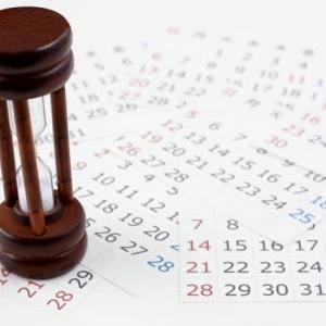 2月上旬まで無計画に過ごす?