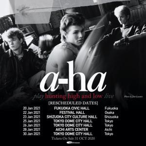 a-ha のコンサートのチケット購入♪