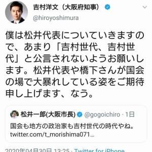 大阪府 121人の感染確認 過去最多 新型コロナウイルス