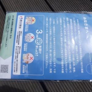 公明・山口代表が大阪に 松井氏らと賛成呼びかけ 自民は反対訴え 大阪都構想