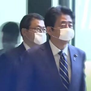 菅首相「50年までに脱炭素社会実現」宣言 学術会議に触れず 初の所信表明