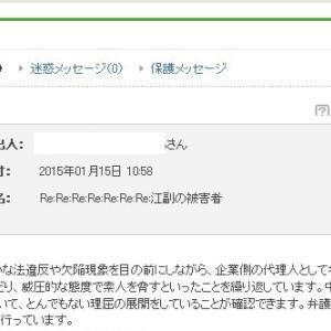 豪雨被害 熊本中心に64人死亡 2人心肺停止 16人不明 捜索続く