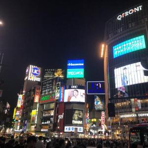 渋谷で女子会〜