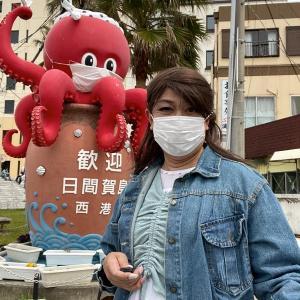 日間賀島での1日