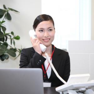 発達障害 障害年金 電話対応は難しいね