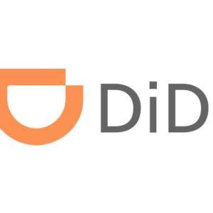 名古屋にタクシー配車アプリ「DiDi」が上陸!もれなく6000円分のクーポンがもらえる!【愛知・岐阜・三重・滋賀】