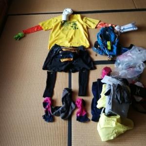 OSJ氷ノ山山系トレイルレース 準備
