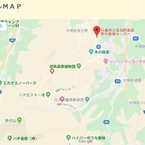 2019 OSJ氷ノ山山系トレイルレース(前日受付・説明会)