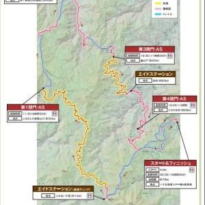 2019 OSJ氷ノ山山系トレイルレース レポ⑥