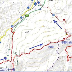 2019 大江山連峰 赤赤トレイル縦走記⑥(大江山スキー場~杉山)