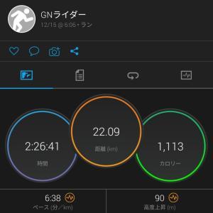 2019 12月15日 22km早朝ラン